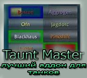 TauntMaster