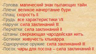 DTS-Prist-zacharki-PvE