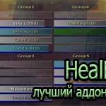 HealBot