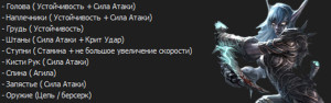 Zacharki-dlya-Muti-Rogi-3-3-5-PvP