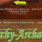 Archy – Archaeology Assistant