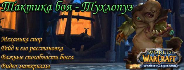 Taktika-Tuhlopuz-CLK