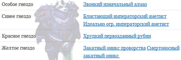 Kamni-dlya-Monaha-Tantsuyuschego-s-vetrom-5-4-8-PvE