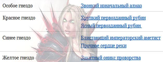 Sokety-dlya-kombat-rogi-5-4-8-pve