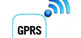 GPRS – почему не стоит обращать внимание на эту аббревиатуру