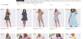 Купить качественные платья в Киеве можно на выгодных условиях