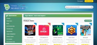 TegraMarket – лучшее место для скачивания приложении и игр на Android