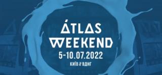 Atlas Weekend 2022 – самый ожидаемый музыкальный фестиваль года